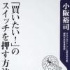 kaiwai_catch
